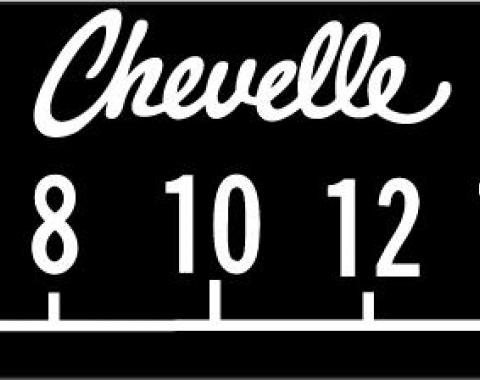 RetroSound Chevrolet Chevelle Logo Screen Protector, Pkg of 3